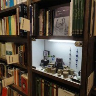 la-nave-salamanca-libreria-joyeria