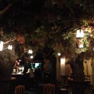 Barcelona el Bosque de Las Hadas bar