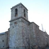 Peña de Francia Santuario | Salamanca